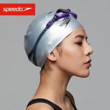 Speedo/速比涛 加大游泳帽长发防水护耳男士女士成人硅胶泳帽 石灰 均码 8061681731