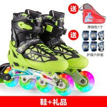 动感溜冰鞋儿童可调男女轮滑鞋成人直排轮旱冰鞋153B-21 黑绿全闪鞋+护具+包+头盔 L/40-43码可调