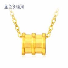 蓝色多瑙河 黄金3D硬金足金小蛮腰吊坠 (搭配镀金银链) 搭配镀金银链搭配
