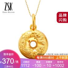 ZSK珠宝 龙凤奇缘足金黄金吊坠女 黄金宝宝吊坠挂饰(计价) 2.6克(含工费40元)