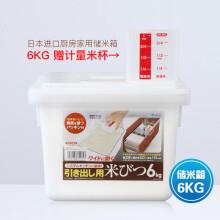 京东超市阿司倍鹭(ASVEL)日本进口米桶储米箱面粉桶 厨房家用米缸密封防潮防虫 6KG