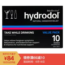 海囤全球              hydrodol 氨基酸片 醒酒胶囊 40粒/盒 澳洲进口 解酒药 奶蓟草 葛根解酒 男女通用