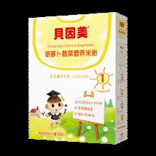【3件 8折】贝因美辅食 胡萝卜蔬菜营养米粉225克