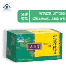 御生堂糖脂茶辅助降调节血糖血脂肪茶适合三高人群 中老年保健茶袋装泡茶 1盒体验装