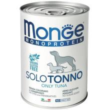 意大利进口 Monge 宠物狗粮 狗罐头 成犬湿粮 主食罐主粮 无谷肉食 金枪鱼 400g*3罐
