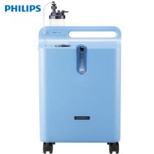 飞利浦(PHILIPS)家用制氧机 5L吸氧机 老人氧气机 Everflo