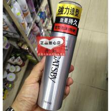 香港进口GATSBY/杰士派湿硬特硬软定型泡沫摩丝160g日本原装
