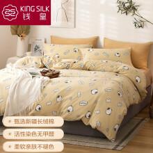 钱皇 四件套全棉针织套件可爱卡通风床上用品 小狗 200*230cm