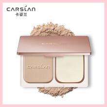 卡姿兰(Carslan)恒丽透明粉饼(第3代)01#玉瓷色 9g(定妆修容 服帖 控油 遮瑕 保湿)