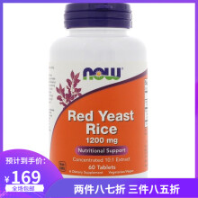 诺奥(NOW Foods)红曲米 Red Yeast Rice 1200mg*60片