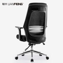 联丰(LIANFENG)电脑椅 家用办公椅子人体工学电竞休闲转椅DS-180A