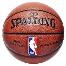 斯伯丁Spalding篮球 NBA彩色运球人经典比赛PU蓝球74-602Y