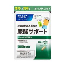 京东国际日本FANCL芳珂 健康支援系列 降血压降血糖降血脂降尿酸降脂肪 5245尿酸支援  1袋