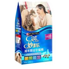 妙多乐(CAT CHOW)成猫猫粮1.5kg 均衡营养小蓝袋  新老包装随机发货