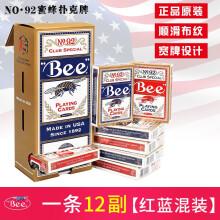 Bee小蜜蜂扑克牌美国原装进口no.92蜜蜂纸牌 一条12副【红蓝混装】(原装正品)
