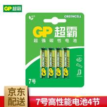 超霸(GP)电池5号7号高性能电池4颗/卡无汞环保碳性五号AA七号AAA儿童玩具遥控器等 4粒7号卡装
