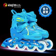 屹琪溜冰鞋儿童全套装专业直排轮可调滑冰旱冰鞋轮滑鞋初学者男童女童 蓝色单鞋 L码(可调码数36-42)