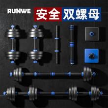 朗威(langwei) 包胶环保哑铃男士杠铃练臂肌健身器材亚玲家用10/20/30/40公斤 两只总重20公斤(单只10公斤)升级款防护蓝双螺母