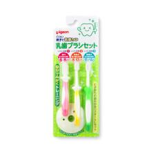 京东国际              贝亲(Pigeon)婴幼儿训练牙刷 儿童牙刷 柔软刷毛 1-3段训练牙刷 日本原装进口