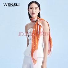 万事利(Wensli)大方巾-太空舞步 桑蚕丝真丝丝巾 时尚披肩女 桔红 108X108cm