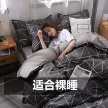 亿思被 学生宿舍三件套床上用品寝室上铺下铺单人六件套枕套床单被套双人四件套 仙人掌 1.2床六件套:三件套+枕芯+4斤被芯+床垫