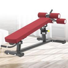 康强 可调仰卧板健身房专用