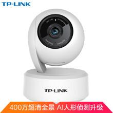 TP-LINK 无线监控摄像头 400万高清云台 家用网络智能安防家庭监控 360度全景wifi手机远程TL-IPC44AN-4