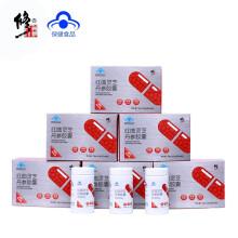 修正红曲灵芝丹参胶囊(0.4g/粒*40粒)辅助降血脂 买6盒送3瓶 共9瓶