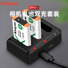 劲码NP-BX1电池充电器套装索尼黑卡RX1R RX100M5 M4 M3 CX405黑卡M6 M7