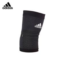阿迪达斯(adidas)清风系列护肘 男女手肘关节护具扭伤防护篮球护臂网球肘护肘单只装ADSU-13333L