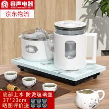 容声电水壶全自动上水电热水壶高硼硅玻璃烧水壶茶具功夫茶台热水壶烧水器电茶炉烧水清洁一体茶具套装