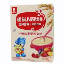 雀巢(Nestle)21年3月雀巢米粉雀巢宝贝营养+什锦水果米粉198g含钙铁锌适合6-36个月
