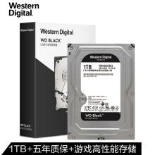 西部数据(WD)黑盘 1TB SATA6Gb/s 7200转64M 台式游戏硬盘(WD1003FZEX)