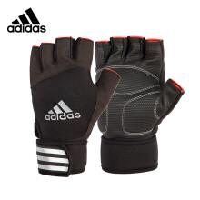 阿迪达斯(adidas)健身手套男士户外骑行防滑护掌可擦汗半指手套一对装 S码 ADGB-14233
