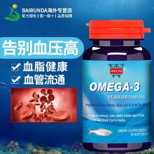 美���M口 OMEGA-3 �W米伽高浓缩冷水深海鱼油软胶囊 降血脂的血压三高辅助保护心脏病非脑梗塞药 美���M口 深海�~油 一瓶装