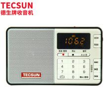 德生(Tecsun) Q3  插卡音响 调频立体声收音机 MP3播放机 老人半导体(黑色)