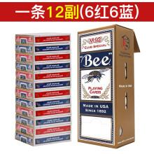 美国原装进口小蜜蜂扑克牌成人纸牌批发小蜜峰Bee德州扑克 一条12副装(6红6蓝)
