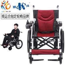 凯洋 20寸大轮高通过性400W强劲动力爬15度坡农村路况电动轮椅可折叠代步助行车老年人 陆霸电动轮椅