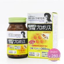 海囤全球              日本野口医学研究所巴西产3种蜂胶 软化血管平衡血糖美容保健品 一瓶90粒装  一个月量