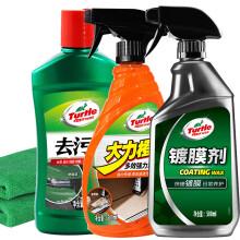 龟牌(Turtle Wax)镀膜剂大力橙多功能内饰强力去污清洁套装车家两用TC-2066