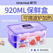 茶花饭盒微波炉保鲜盒便当微波炉碗塑料饭盒储物盒PP耐高温密封罐微波炉用 920ML(四只)+650ML(两只)