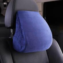 卡饰社(CarSetCity)汽车头枕 太空记忆棉头枕 颈枕 头靠枕 �刃� 记忆棉头枕 �刃�