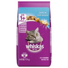 伟嘉 成猫猫粮 10kg海洋鱼味 布偶蓝猫橘猫加菲英短猫咪全价粮