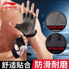 李宁 LI-NING 健身手套 运动手套 骑行手套 单杠手套 防滑半指单杠铃引体向上骑行装备 黑灰色M码