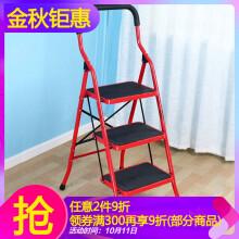 宝优妮 梯子家用人字梯折叠梯子多功能电工程梯加厚四步梯家庭用梯 【红色】铁质 四步