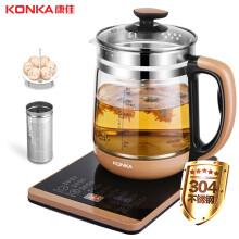 康佳(KONKA)养生壶1.8L玻璃烧水壶304不锈钢发热盘电水壶煮茶壶 带不锈钢过滤网 KHK-1809(Z)T