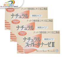 TSUNEO 日本日研所出品超浓缩纳豆激酶软胶囊90粒 溶血降脂 3盒
