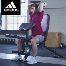 阿迪达斯(adidas)多功能可调节仰卧板 腹肌健身减肥器材家用 仰卧起坐辅助器收腹机哑铃凳 ADBE-10238