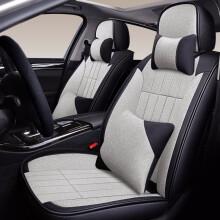 纳图定制亚麻汽车坐垫座套全包四季通用凯迪拉克XTS凯迪拉克XT5别克昂科威君威奥迪Q5奥迪A6L坐垫 雅致灰色豪华版 奥迪A6L Q3 Q5 Q7 A4L A3