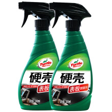 龟牌(Turtle Wax)硬壳表板镀膜剂仪表盘皮革护理剂 内饰镀膜养护 汽车用品G-3026 300ml 2瓶装